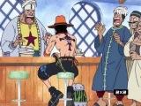 One Piece / Большой куш 094 [озвучка 2х2]