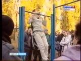 ГТРК Липецк новая спортивная площадка на ЛТЗ
